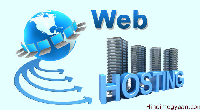 Web Hosting Kya Hai ? Apne Blog Ke Liye Best Hosting Service Kaise Choose Kare