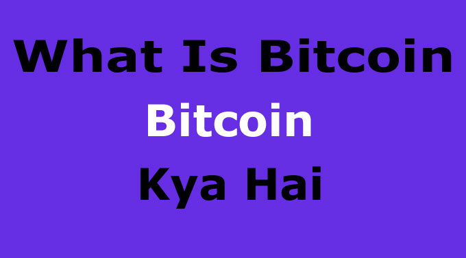 Bitcoin Kya Hai Aur Isse Paise Kaise Kamaye ? What Is Bitcoin