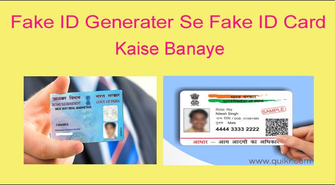 Fake ID Generator Se Pan Card,Aadhar Card Aur Sabhi Type Ki Fake ID Card Kaise Banaye