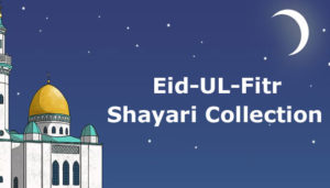 eid-ul-fitr shayari collection