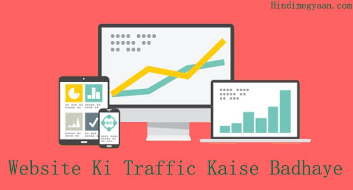 blog or website ki traffic kaise increase kare