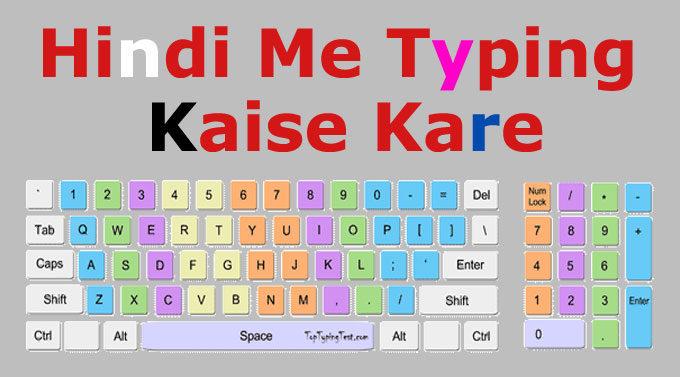 Hindi Me Typing Karne Ke 2 Best Tareeke – 2018 New Trick
