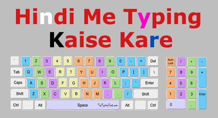 Hindi Me Typing Karne Ke 2 Best Tareeke