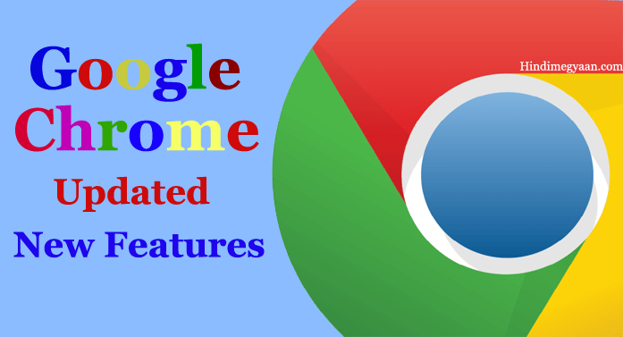 Google Chrome Ne Update Kiya New Feature - Secure Feature