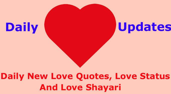 1000+ Love Quotes, Love Status And Love Shayari For Whatsapp