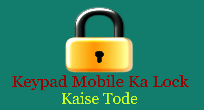 Keypad Mobile Ka Lock Kaise Tode - New 2018 Trick In Hindi