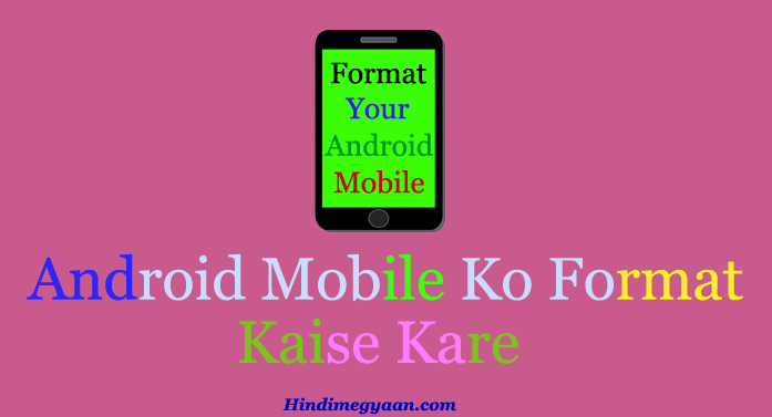 Android Mobile Ko Format( Reset ) Kaise Kare - 2018