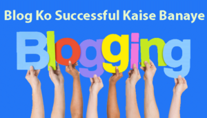 10 Best Tips To Become A Successful Blogger