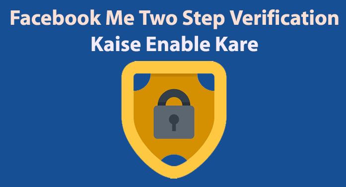 Facebook में Two Step Verification कैसे Enable करे