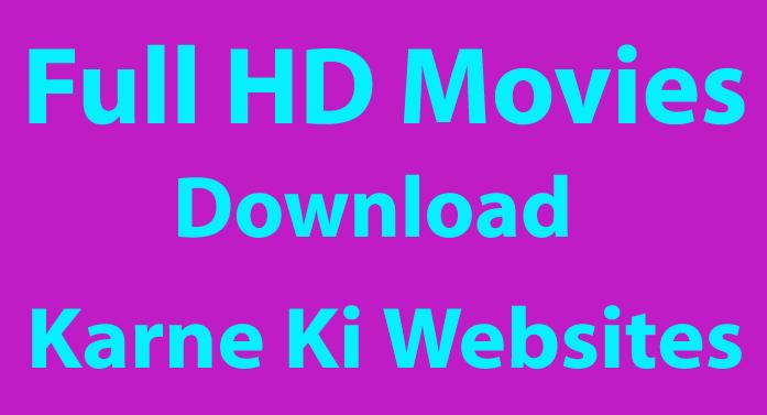 Bollywood/Hollywood Movies Download करने की Websites