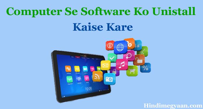 Computer(Laptop) Me Kisi Bhi Application Ko Unistall Kaise Kare