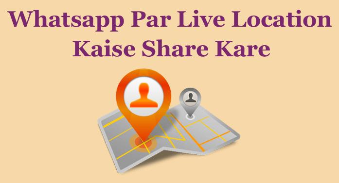 Whatsapp Par Live Location Kaise Share Kare