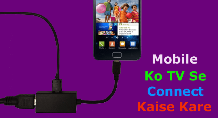 Android Mobile Ko TV se kaise connect kare
