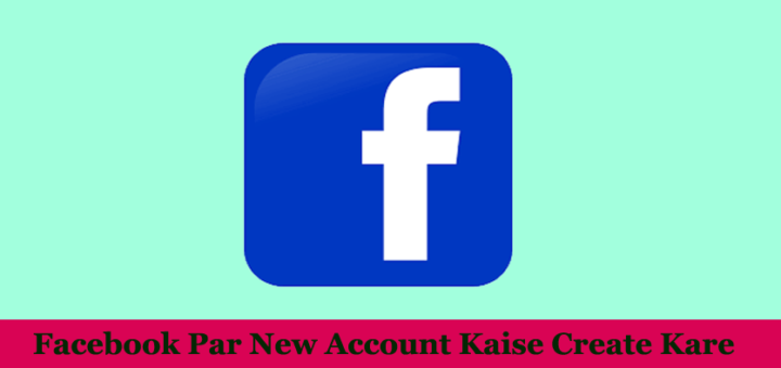 Facebook Account कैसे बनाये ? Create a New Facebook Account In Hindi