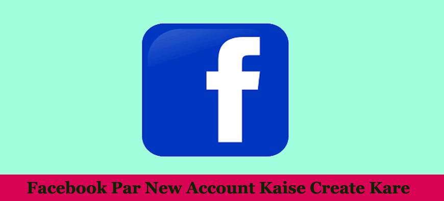 Facebook Account कैसे बनाये ? Create a New Facebook Account In Hindi