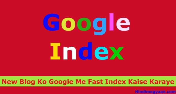 google fast index