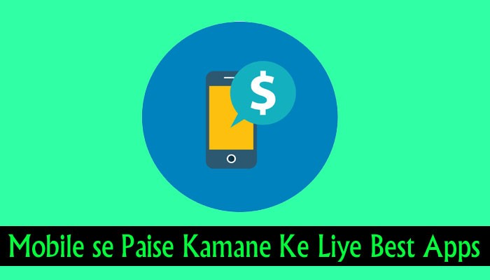 Mobile se paise kamane ke liye best apps
