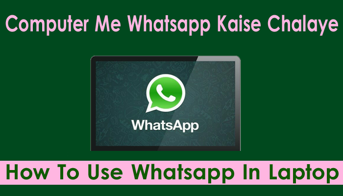 how to use whatsapp in computer