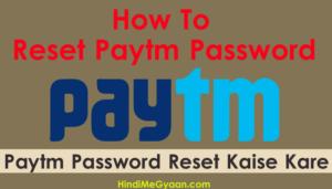 paytm password reset kaise kare