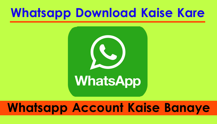 whatsapp account kaise banaye